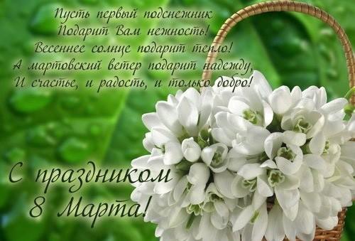 http://mc-ma.narod.ru/8-2009.jpg